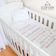 Dream Big Egyptian Cotton Baby Duvet Cover Set dusky pink